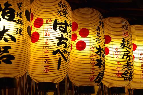 Nếu muốn tặng con mình một món quà độc đáo trong dịp Tết thiếu nhi năm nay, lễ hội đèn lồng Hinode City chắc chắn sẽ là một lựa chọn không thể bỏ qua.