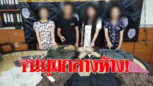 4 khách Việt Nam bị bắt do trộm đồ ở Thái Lan