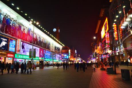 wang-fu-jing-shopping-street_1376568400.