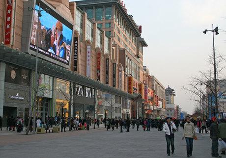 wangfujing-st_1376568066.jpg