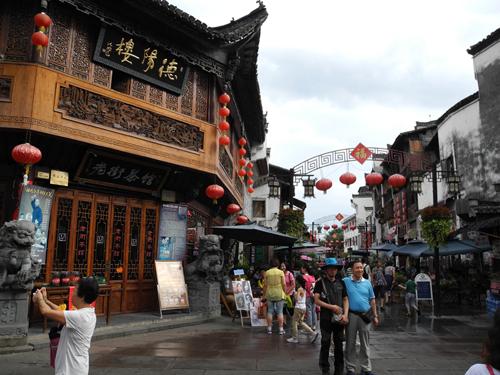 Thăm quan khu phố cổ của Trung Quốc
