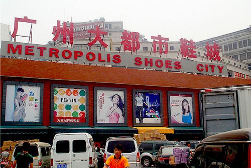 Những khu chợ khổng lồ tại Quảng Châu