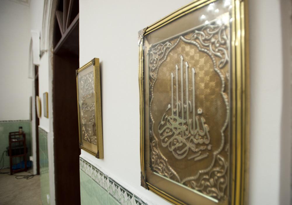 Thánh đường Hồi giáo giữa lòng thủ đô
