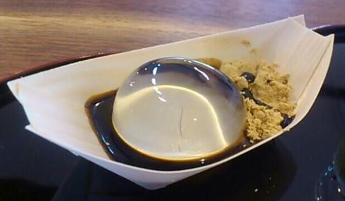 watercake1-large-9222-1404223127.jpg