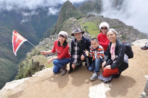 8_-_khach_o_Machu_Picchu.JPG