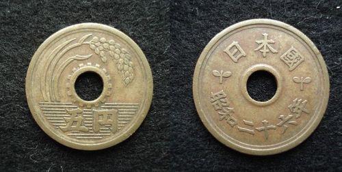 5-yen-5259-1419915405.jpg