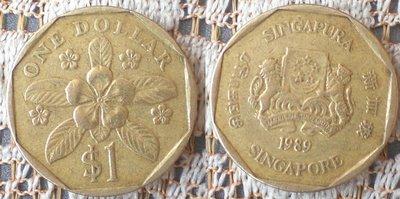 singapore-1-dollar-1605-1419915404.jpg