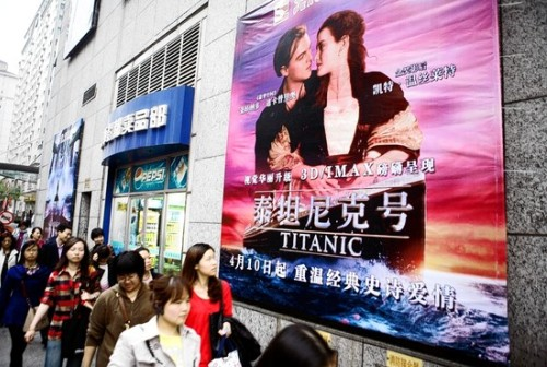 cinema-china-2-4963-1420435500.jpg