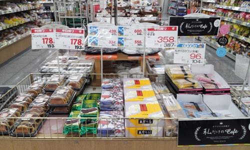 Banh 8474 1427773682 Khám phá những thiên đường mua sắm cuối năm tại Châu Á