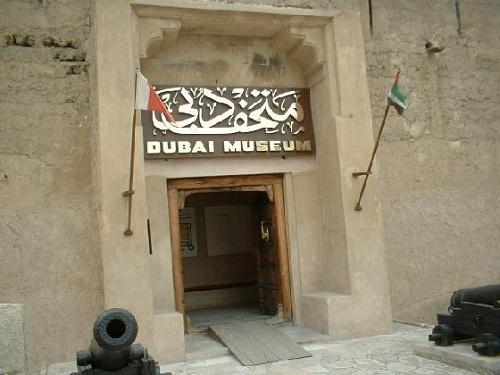 dubai-museum-entrance-7353-1438481182.jp