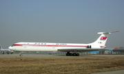 Hãng hàng không Triều Tiên bị đánh giá tệ nhất thế giới