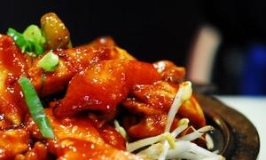Những món ăn siêu cay của Hàn Quốc