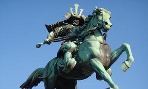 Huyền thoại bức tượng samurai lừng danh Nhật Bản