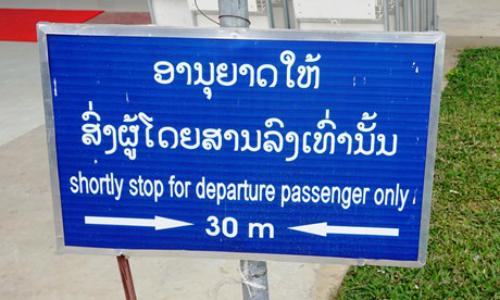 trai-nghiem-nhu-dan-dia-phuong-chinh-hieu-tai-nam-lao-1
