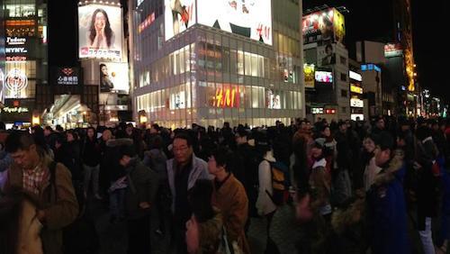 Nhật Bản - vùng đất của nụ cười và niềm tin tuyệt đối