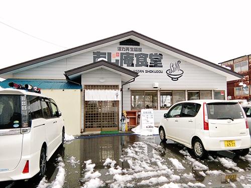 mon-mi-kitakata-ramen-noi-tieng-o-fukushima-2
