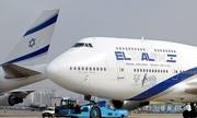 Hãng hàng không bị kiện do phân biệt đối xử với khách