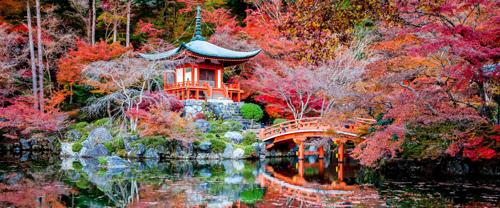 Nhật Bản.