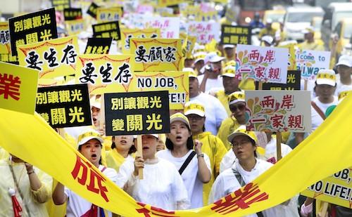 Đài Loan lao đao vì khách Trung Quốc sụt giảm mạnh