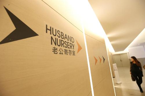 Phòng nghỉ đặt tại tầng 3 khu mua sắm. Ảnh: Tencent.