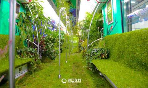 Trung Quốc phủ xanh tàu điện ngầm - ảnh 1