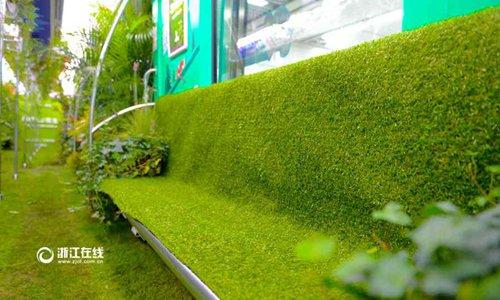 Trung Quốc phủ xanh tàu điện ngầm - ảnh 2
