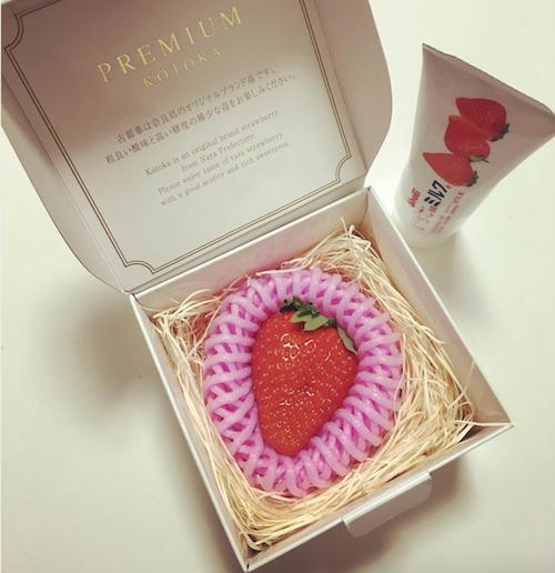 Quà Valentine 2017: một quả dâu tây giá 500 nghìn đồng - ảnh 2