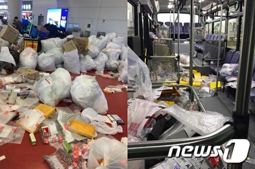 Khách Trung Quốc xả rác ngập sân bay Hàn Quốc - ảnh 1