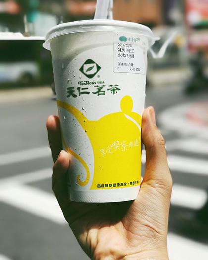 chuyen-di-dai-loan-mua-hoa-anh-dao-voi-8-5-trieu-dong-9