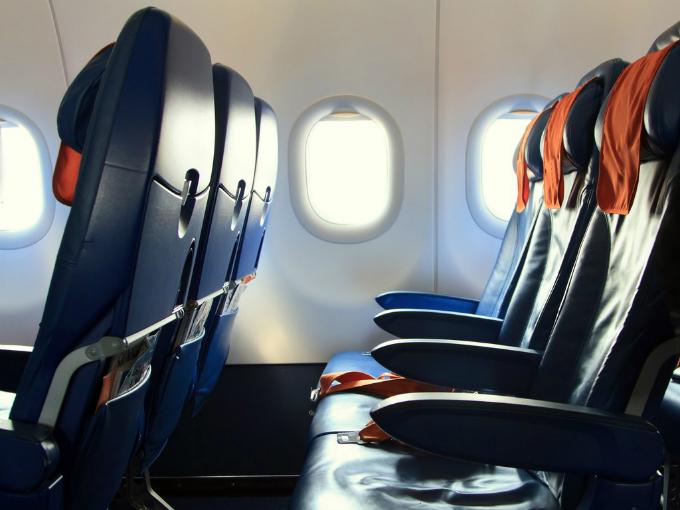 Nút bấm bí ẩn trên ghế máy bay