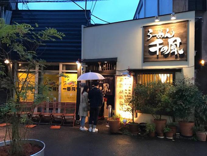 Bát mì khiến khách 'phát điên' vì chờ nhưng nhất định phải ăn ở Nhật