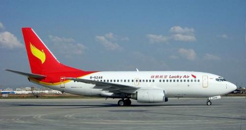Chiếc máy bay của hãng Lucky Air. Ảnh: Shanghaiist.