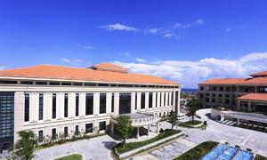 Nơi đón tiếp các đại biểu cấp cao APEC 2017