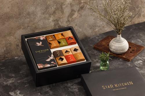 Hộp quà tết Golden Cake, Giá 850,000 đồng.