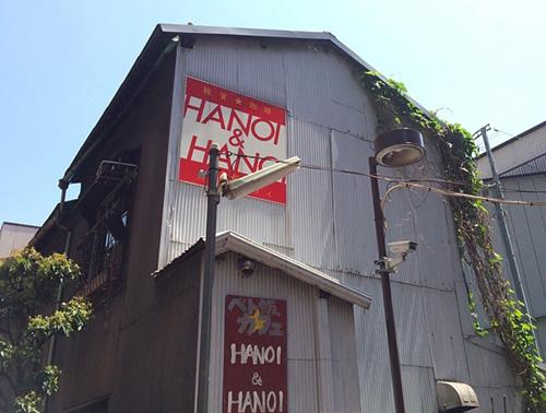 Nằm phía Bắc Tokyo, gần ga Kita-Senju, tiệm bán đồ ăn Việt có tên Hanoi & Hanoigây chú ý với ngôi nhà lợp tôn trắng, nằmgiữa những tòa chung cưxung quanh.Ảnh: Japantimes.