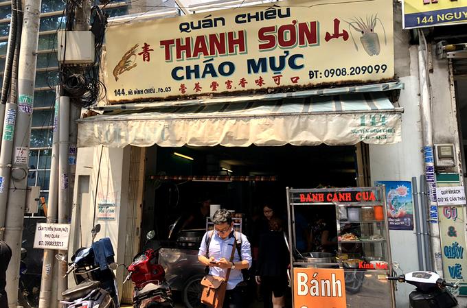 Quán cháo mực gợi ký ức của nhiều sinh viên kiến trúc ở Sài Gòn