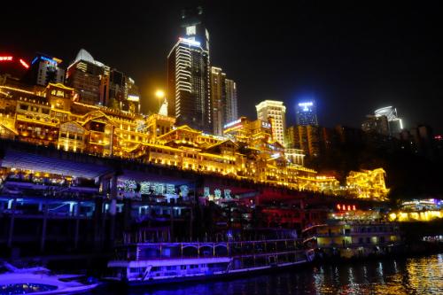 Trùng Khánh - thành phố của những điều bất ngờ - page 2 - 4