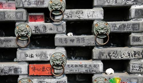 Bức tường kín chữ. Ảnh:Baidu.