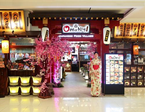 Betsu Milk là nhà hàng nằm tại khu ẩm thực Oedo Alley, thuộc lầu 5 tòa nhà Saigon Centre, quận 1. Khu này được ví như làng ẩm thực với các nhà hàng đồ ăn Nhật Bản được nhượng quyền: Bankara Ramen (mì Ramen), Tamoya Udon (mì Udon), Botejyu Okonomiyaki (bánh xèo Nhật), Sushi Sen (sushi và sashimi), Tokyo Sundubu (soup Nhật), Gourmet Yatai (cơm Nhật).