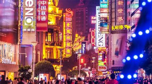 Hai đặc khu Hong Kong và Ma Cau cũng tuân theo múi giờ ở Trung Quốc, bất chấp việc mặt trời mọc hay lặn vào lúc nào. Ảnh: News.