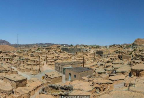 Quang cảnh ngôi làng Makhunik. Ảnh: Mohammad M Rashed.