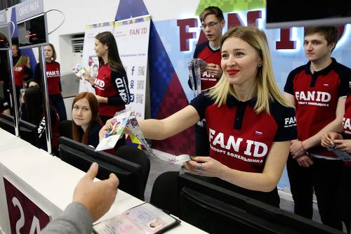 Cùng với vé xem bóng đá thì Fan ID là giấy tờ bắt buộc để người hâm mộ được vào sân theo dõi các trận đấu trong World cup 2018.