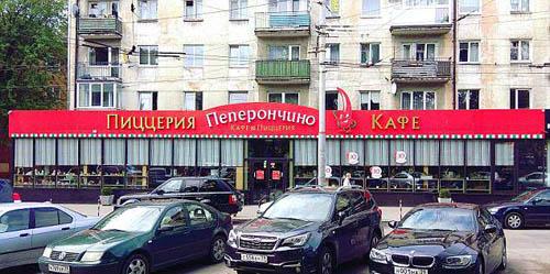 Chỉ trong 2 tuanafm, quán cafePeperonchino đã có 45 bình luận và tất cả các tài khoản đều là mới lập. Ảnh:Reuters.