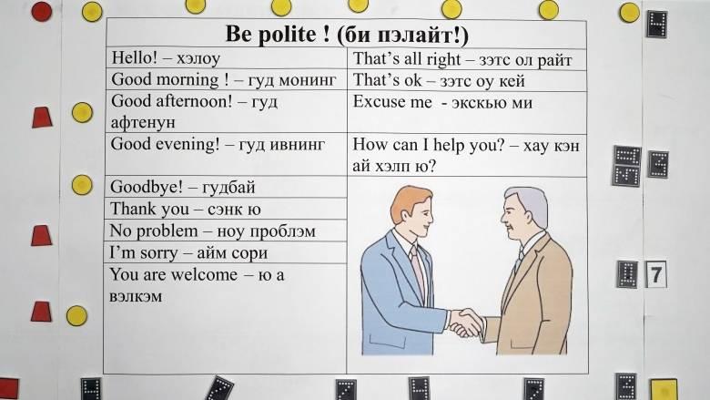 be polite 1 JPG 4737 1527819084 - Người Nga tập cười, học tiếng Anh đón khách Tây dịp World Cup