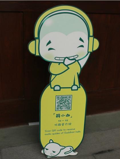 Vào chùa cùng dùng mã QR