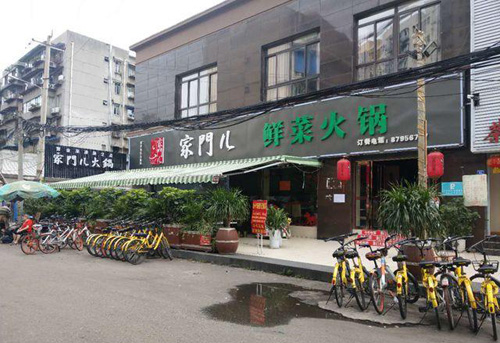Nhà hàng lẩu Jiamener mở tại Thành Đô, tỉnh Tứ Xuyên, Trung Quốc. Ảnh: Odd.