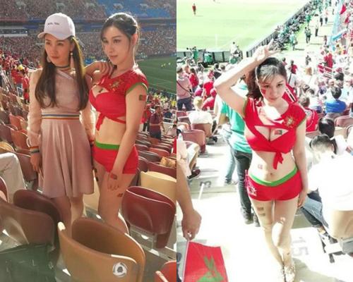 Nữ cổ động viên người Trung Quốc được cho là đến Nga để cổ vũ tuyển Bồ Đào Nha. Ảnh: Sportsseoul.