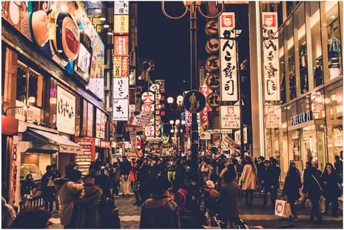 Ấn tượng về thành phố Osaka trong MV mới của Văn Mai Hương - ảnh 1