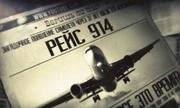 Giai thoại về chiếc máy bay Mỹ trở về sau 37 năm mất tích