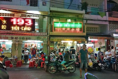 Địa chỉ ăn uống không lo mưa gió thất thường ở Sài Gòn - 1